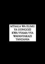 Mtaala wa elimu ya uongozi kwa vyama vya wafanyakazi Tanzania